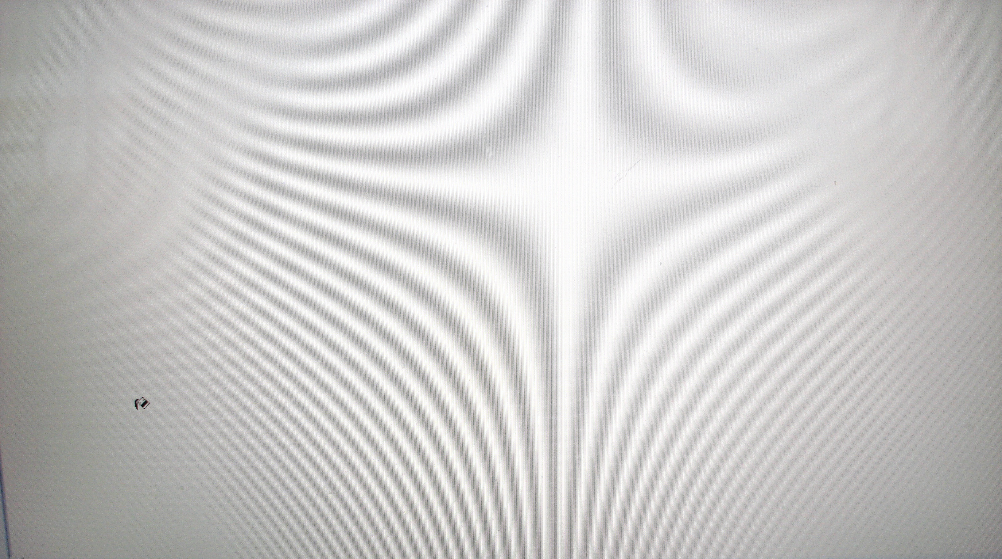 a white screen background