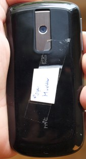 3a HTC Magic to hit Hutchison (Austria)